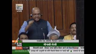 Dr. Rajdeep Roy on the Citizenship Amendment Bill 2019 in Lok Sabha: 09.12.2019