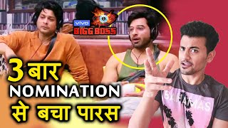 Bigg Boss 13 | Paras Chhabra ESCAPES Nomination 3 Times Now | BB 13 Latest Video