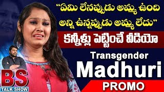 Transgender Madhuri PROMO | BS Talk Show | Top Telugu TV Latest Interviews