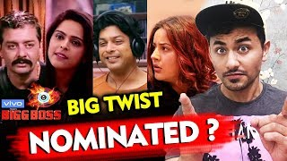 Bigg Boss 13 | These Contestants Are NOMINATED This Week? | BB 13 Latest Update