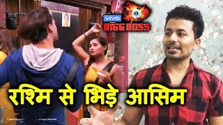 Bigg Boss 13 | Asim BIG FIGHT With Rashmi Desai During Captaincy Task | BB 13 Episode preview