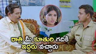 రాత్రి మీ కూతురి గదికి ఇద్దరు వచ్చారు | Watch Guppedu Gundenu Thadithe Full Movie on Youtube