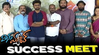 Miss Match Movie Success Meet | Uday Shakar | Aishwarya Rajesh | Bhavani HD Movies