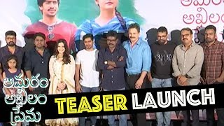 Amaram Akhilam Prema Movie Teaser Launch | Vijay Ram | Shivshakti Sachdev | Bhavani HD Movies