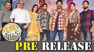 Venky Mama Pre Release Event | Venkatesh | Naga Chaitanya | Raashi Khanna | Payal Rajput