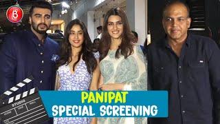 Javed Akhtar, Janhvi Kapoor & B-town Celebs At Panipat Special Screening