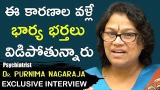 Psychiatrist Purnima Nagaraju Exclusive Full Interview || Close Encounter With Anusha