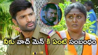నీకు వాచ్ మెన్ కి ఏంటి సంబంధం | Law Telugu Movie Scenes | Mouryani
