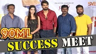 90ML Movie Success Meet || Hero Karthikeya, Anup Rubens, Roll Rida || Bhavani HD Movies