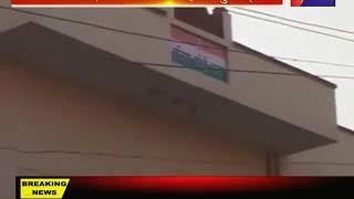 Rajasthan | प्रदेश Congress Committee Jaipur, मंत्री प्रमोद जैन भाया  ने की जनसुनवाई