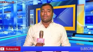 नागरिक संशोधन बिल कैसे हुआ पास देखें हर न्यूज़ की खास रिपोर्ट में NEWS 24