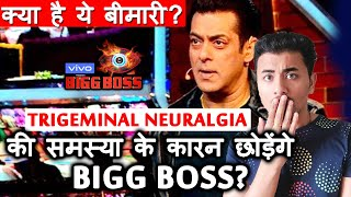 Bigg Boss 13 | BAD NEWS!! Salman Khan MAY QUIT The Show; Here's The Serious Problem | BB 13 Video