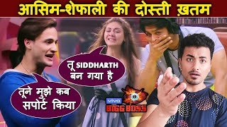 Bigg Boss 13 | Asim Riaz Destroys Shefali's Letter | Shefali Compares Asim With Siddharth | BB 13