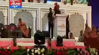 ગુરુકુળ રીબડા ખાતે CM ની ઉપસ્થિતિમાં મૂર્તિ પ્રતિસ્થા કાર્યક્રમ યોજાયો