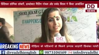 Shri Ram Global Pre –School  के Annual Day Function में नन्हें बच्चों का जलवा