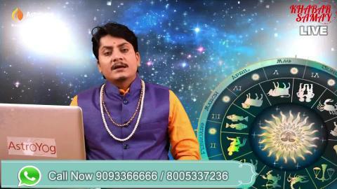 कुंडली के रहस्य | 10 December 2019 | Aaj Ka Rashifal | Pt. Sujit Mishra ji
