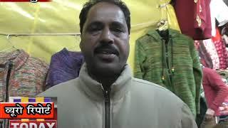 09 DEC N 10 किसान हर अनाज की खूबियों और औषधीय गुणों से खरीददारों को अवगत करा रहे
