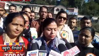 09 DEC N 7  बेरोजगार कला अध्यापकों द्वारा बिलासपुर में आक्रोश रैली निकाल कर सड़क पर प्रदर्शन किया