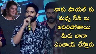 Actor Naga Chaitanya Beautiful Speech At Venky Mama Pre Release Event | Payal Rajput