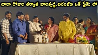 Chiranjeevi And Balakrishna Have Attended The 60th Birthday Celebrations Of Producer C Kalyan
