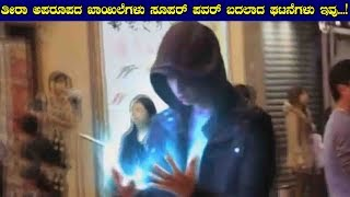 Rare Diseases That Turn People Into Superheroes || Top KannadaTv