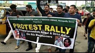 Raja Singh Ko Arrest Karo | Sonu Dangar Waseem Razvi Aur Swami Ohm Ke Khilaaf Protest |