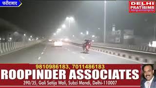 बाइक सवार नशे में धुत 3 युवकों का लाइव एक्सीडेंट I DKP