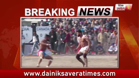 Breaking: India ने जीता International kabaddi Tournament, Canada को दी करारी हार