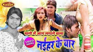 2020 का न्यू हिट #VIDEO_SONG -रहबे ते कवन भतार पे - Rajani Singh, Sakshi Shivani | Naihar Ke Yaar Pe