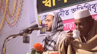 সুরা বাকারার শেষ দুই আয়াত তাফসীর । মাওলানা ইসমাইল হোসেন বোখারী । New Bangla Waz mahfil 2019