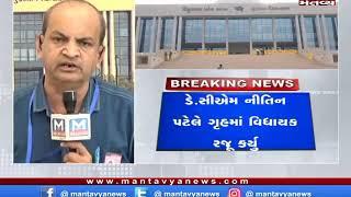 વિધાનસભા સત્રનો બીજો દિવસ,ગુજરાત માલ અને વેરા સુધાર વિધેયક ગૃહમાં રજૂ
