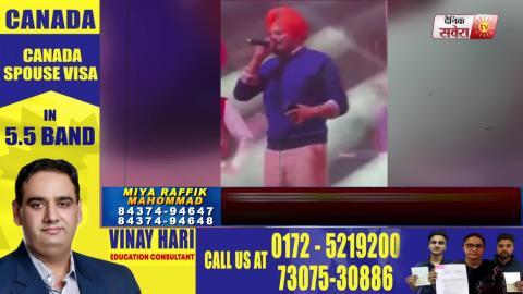 Karan Aujla , Sippy Gill ਤੋਂ ਬਾਅਦ BJay Randhawa ਬੋਲੇ Sidhu Moosewala ਬਾਰੇ | Dainik Savera