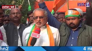 INN24 से भारतीय जनता पार्टी के प्रत्याशी मनोज यादव की खास बातचीत