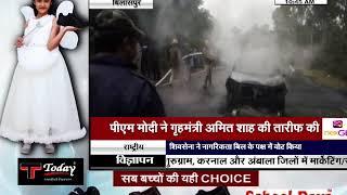 #BILASPUR : चलती गाड़ी में लगी आग, जान माल का कोई नुकसान नहीं