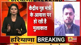 #CM_MANOHAR_LAL ने अमित शाह से की मुलाकात, संगठन चुनाव पर हुई चर्चा