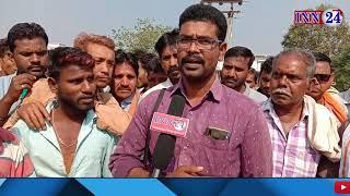 INN24 - शासन के नये आदेश से किसानों में आक्रोश, अनावारी रिपोर्ट के आधार पर खरीदी करने का फरमान