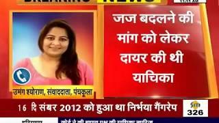 #RAM_RAHIM  को #CBI कोर्ट से लगा बड़ा झटका