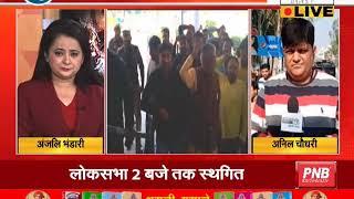 #HARYANA : फिल्म #PANIPAT को बैन करने के लिए सड़कों पर उतरे लोग