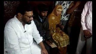 Yakapur Dehat Ki Mutaseera Ladki Ke Ahel e Kandan Ko ilyas Seth Ki imdaad A.Tv News 7-12-2019