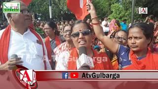 Gulbarga Mein Aganwadi Teachers Ka Zabardast Ahetejaj A.Tv News 9-12-2019