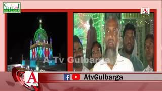 Hazrath Ladle Mashaikh Ansari (Rh) Ke 664th URS e Shareef Ka Aagaz