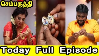 SEMBARUTHI SERIAL TODAY FULL EPISODE|SEMBARUTHI SERIAL 9th Dec 2019|SEMBARUTHI 9/12/2019 EPISODE