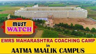 EMRS Maharashtra Coaching Camp in Aatma Malik Campus | Must Watch