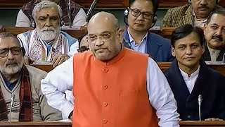 CAB passed in LS: Federal US commission seeks American sanctions against Amit Shah