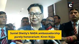 Suniel Shetty's NADA ambassadorship purely honorarium: Kiren Rijiju
