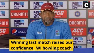 Winning last match raised our confidence: WI bowling coach
