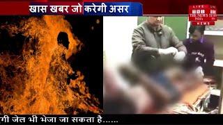 कानपुर: उधारी मांगने पर दबंगों ने दुकान में युवक को जिंदा जलाया