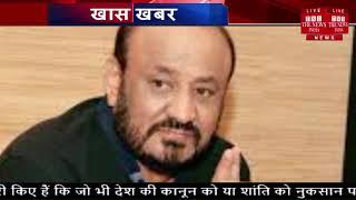 जीतू सोनी के अवैध निर्माण पर चला बुलडोजर THE NEWS INDIA