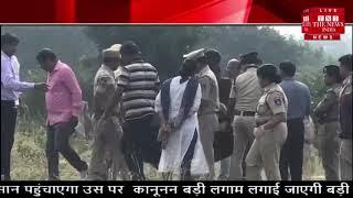 हैदराबाद एनकाउंटर के बाद आरोपियों के शवों को लेकर कोर्ट का विशेष आदेश