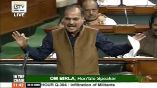 Parliament Winter Session | Adhir Ranjan Chowdhury in Lok Sabha on Situation in Kashmir